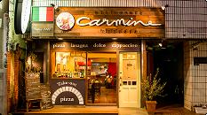 img_carmine02