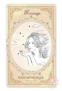 02白い風