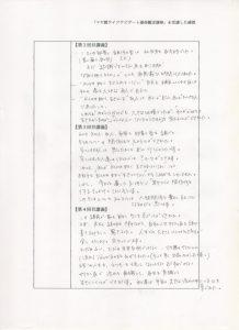 学習シート2
