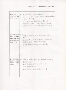 学習シート3