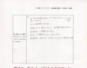 学習シート4コピー
