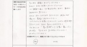 学習シート6コピー