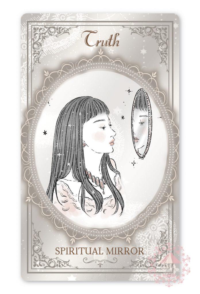 18白い鏡